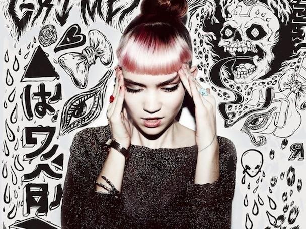 Grimes - Skin Four Tet Remix