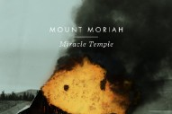 Stream Mount Moriah <em>Miracle Temple</em>