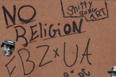 "Flatbush Zombies & The Underachievers - ""No Religion"""