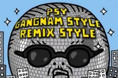 "PSY - ""Gangnam Style Remix"""