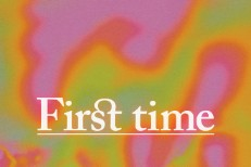 "Dre Skull - ""First Time"""