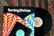 "Jorge Elbrecht – ""1/4 Circle Black"" (Turning Shrines Cover) (Feat. Tamaryn)"
