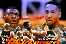 World's Fair - '96 Knicks