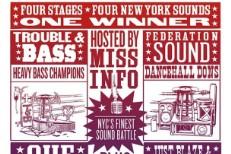 Red Bull Music Academy Culture Clash @ Roseland Ballroom, NYC 5/9/13