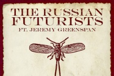 "The Russian Futurists - ""Cochineal Red"""