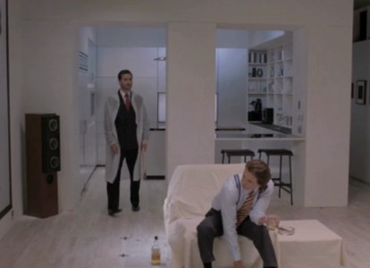 Kanye West's American Psycho Short Film