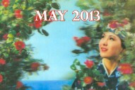 Stereogum Monthly Mix: May 2013