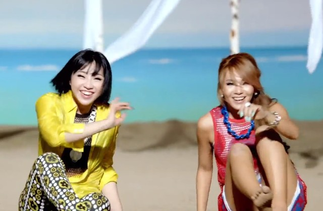 "2NE1 - ""Falling In Love"" video"