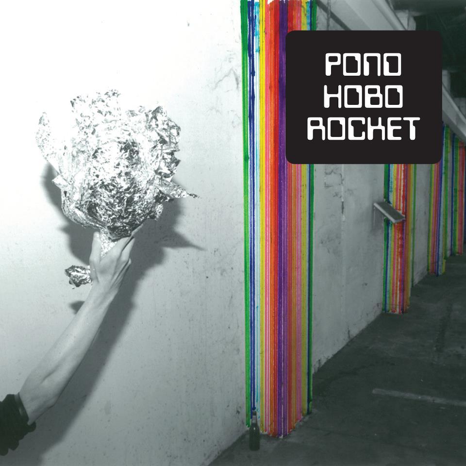 Stream Pond <em>Hobo Rocket</em>