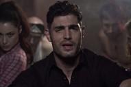 "Daughn Gibson – ""Kissin On The Blacktop"" Video"