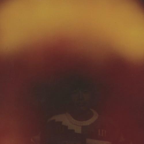 Dustin Wong - Mediation Of Ecstatic Energy