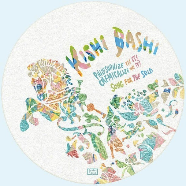 Kishi Bashi - Philosophize With It! Chemicalize With It!