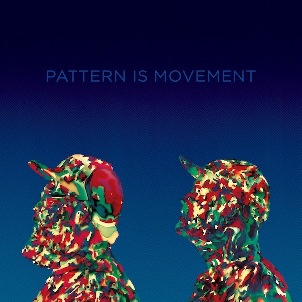 Pattern Is Movement Suckling 12 Inch Cover