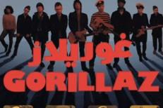 """Gorillaz – """"Whirlwind"""""""