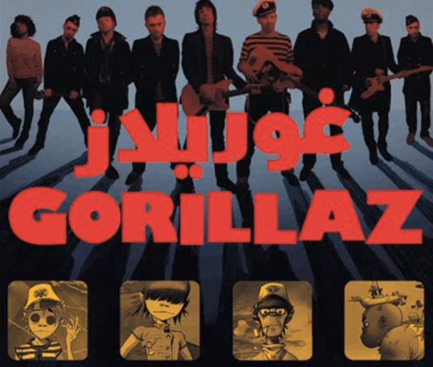 """Gorillaz - """"Whirlwind"""""""