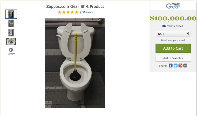 Zappos Kanye Plunger Product Page