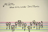 "Múm – ""When Girls Collide (Jónsi Remix)"" (Stereogum Premiere)"