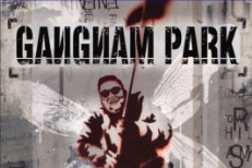 Someone Mashed Up Linkin Park&#8217;s Entire <em>Hybrid Theory</em> With &#8220;Gangnam Style&#8221;