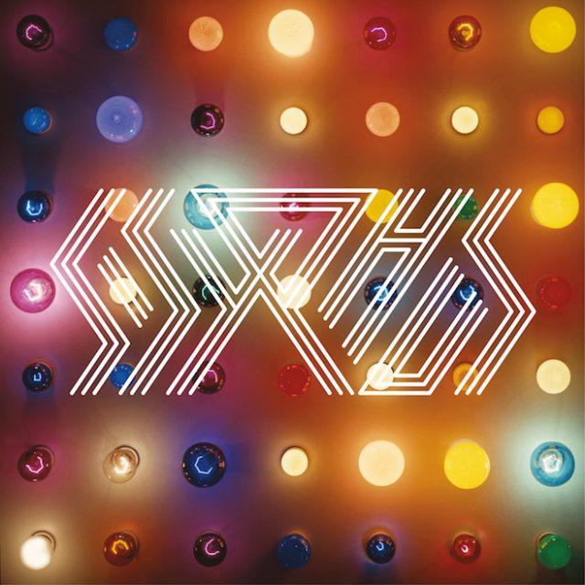 Sisyphus cover art