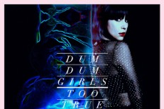 "Dum Dum Girls – ""Rimbaud Eyes"""