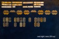 Trent Reznor Shares Nine Inch Nails&#8217; <em>Seed Eight (Remix 2014 EP)</em>, Will Score <em>Gone Girl</em>