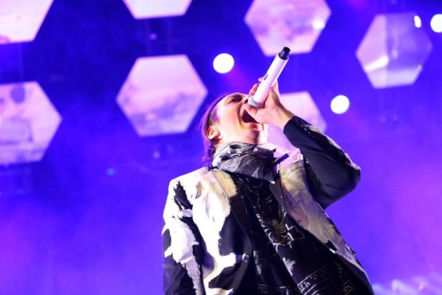 Arcade Fire In Concert - Minneapolis, MN