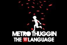 The Blanguage