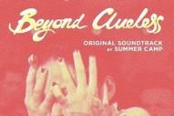 """Summer Camp – """"Beyond Clueless"""""""