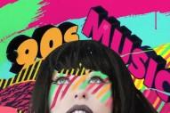 """Kimbra – """"90s Music (DJ Shadow x Salva Remix)"""""""