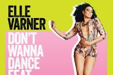 DONT WANNA DANCE single