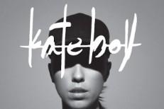 Kate Boy