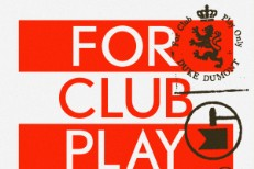For Club Play Only Vol. 3