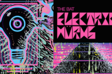 Electric Würms