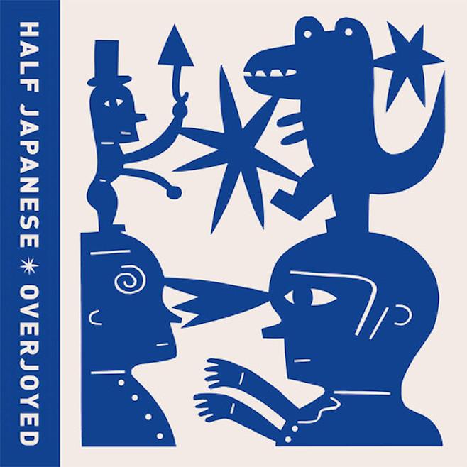 "Half Japanese – ""Our Love"" (Stereogum Premiere)"
