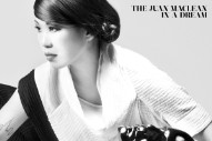 """The Juan Maclean – """"A Simple Design"""""""