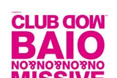 """BAIO - """"ON&ON&ON&ON"""""""