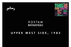 "Rostam Batmanglij – ""Upper West Side, 1982″"