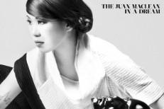 Album Of The Week: The Juan Maclean <em>In A Dream</em>