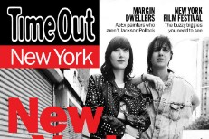 Julian Casablancas & Karen O Interview Each Other About Radiohead, Coors Light Commercials, & The Old NYC Scene