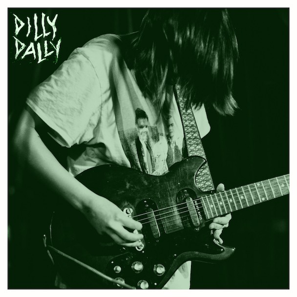 "Dilly Dally - ""Candy Mountain"" (Stereogum Premiere)"
