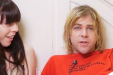Ariel Pink on Alexi In Bed