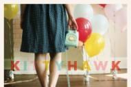Stream Kittyhawk <em>Hello Again</em> (Stereogum Premiere)