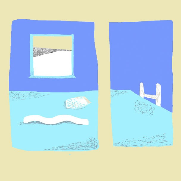 """Real Life Buildings - """"Thaw"""" (Stereogum Premiere)"""