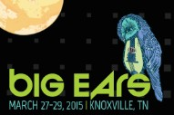 Big Ears Festival 2015 Lineup
