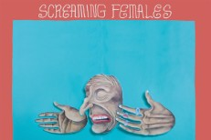 "Screaming Females - ""Ripe"""