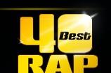 The 40 Best Rap Albums Of 2014