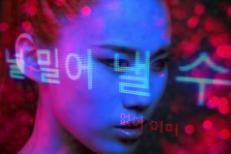 "Teengirl Fantasy - ""U Touch Me"" (Feat. Hoody) Video"