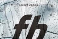 """Future Brown – """"Talkin Bandz"""" (Feat. Shawnna & DJ Victoriouz)"""