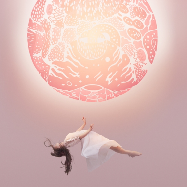 """Purity Ring - """"Repetition"""""""