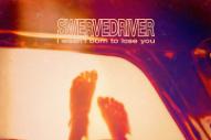 """Swervedriver – """"Autodidact"""""""